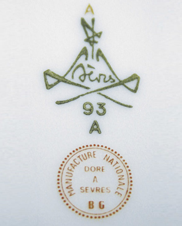 (The most recent factory mark designed for the Sèvres manufactory)