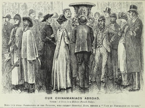 Our Chinamaniacs Abroad, before a 'Vase en porcelaine de Sèvres', 1877 © Punch.